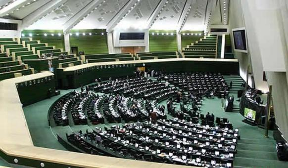 مجلس,اخبار سیاسی,خبرهای سیاسی,اخبار سیاسی ایران