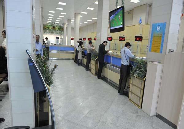 شعب بانکی,اخبار اقتصادی,خبرهای اقتصادی,بانک و بیمه