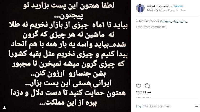 علی کریمی,اخبار هنرمندان,خبرهای هنرمندان,بازیگران سینما و تلویزیون