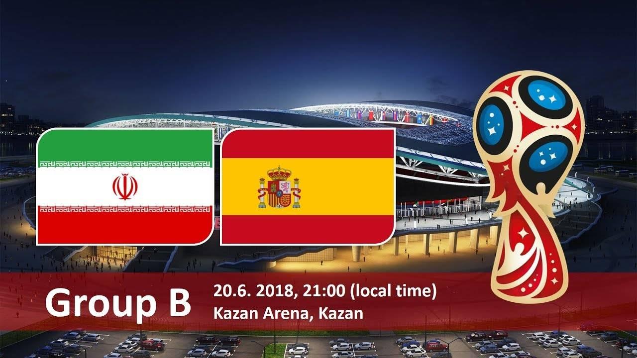 دیدار تیم ملی ایران و اسپانیا,اخبار فوتبال,خبرهای فوتبال,جام جهانی