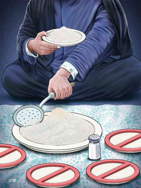 کارتون افطاری رئیس جمهور