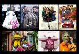 فیلمهای عید فطر,اخبار فیلم و سینما,خبرهای فیلم و سینما,سینمای ایران