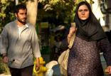 فیلم عصباني نيستم,اخبار فیلم و سینما,خبرهای فیلم و سینما,سینمای ایران