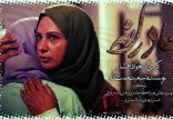 مادرانه,اخبار صدا وسیما,خبرهای صدا وسیما,رادیو و تلویزیون
