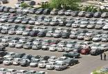 خودروهای داخلی,اخبار خودرو,خبرهای خودرو,بازار خودرو