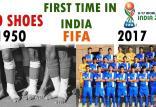 وضعیت تیم ملی هند در جام جهانی 1950 برزیل,اخبار فوتبال,خبرهای فوتبال,نوستالژی