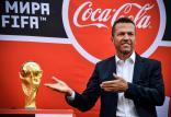 رونمایی از کاپ جام جهانی در روسیه,اخبار فوتبال,خبرهای فوتبال,جام جهانی