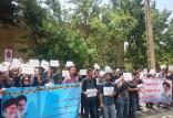 تجمع مخالفان سهمیههای آزمون ارشد مقابل وزارت علوم,اخبار دانشگاه,خبرهای دانشگاه,دانشگاه