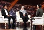 قسمت بیست و چهارم برنامه ماه عسل 97,اخبار صدا وسیما,خبرهای صدا وسیما,رادیو و تلویزیون