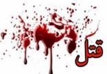 نزاع در دماوند,اخبار حوادث,خبرهای حوادث,جرم و جنایت