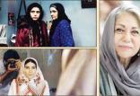 حضور زنان در سینمای پس از انقلاب,اخبار فیلم و سینما,خبرهای فیلم و سینما,سینمای ایران