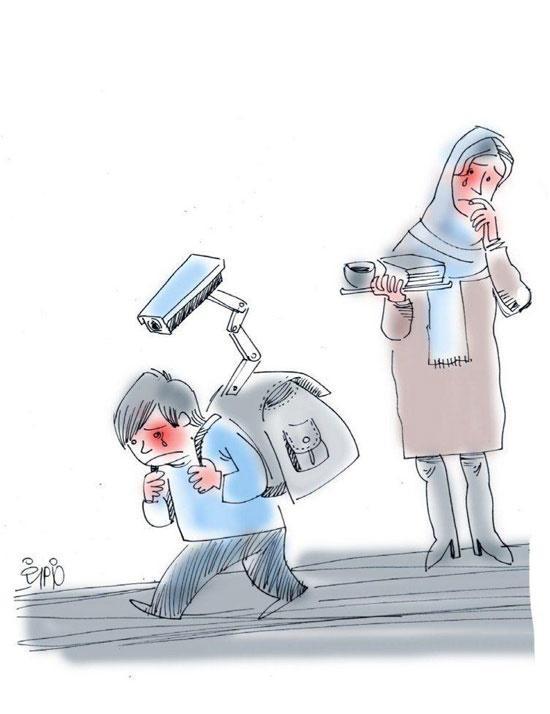کارتون مراقبت از کودک در مدرسه,کاریکاتور,عکس کاریکاتور,کاریکاتور اجتماعی