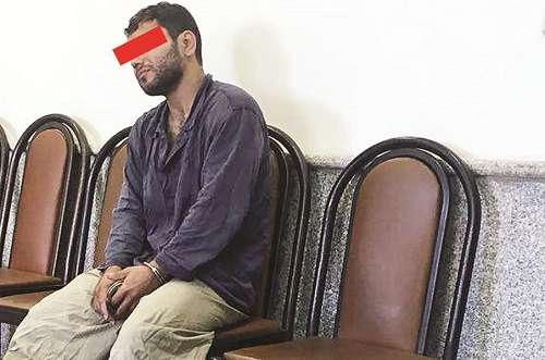 پرونده قتل نازنین,اخبار حوادث,خبرهای حوادث,حوادث امروز