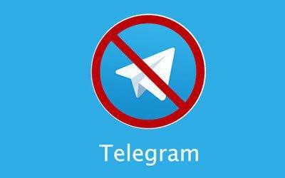 تلگرام,اخبار اجتماعی,خبرهای اجتماعی,جامعه