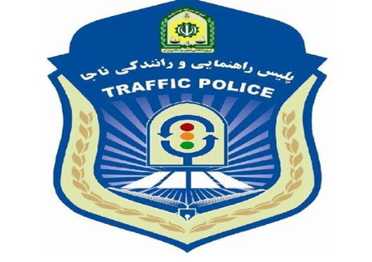 پلیس راهور ناجا,اخبار اجتماعی,خبرهای اجتماعی,حقوقی انتظامی