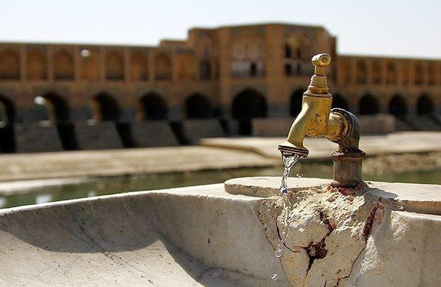 آب شرب اصفهان,اخبار پزشکی,خبرهای پزشکی,بهداشت
