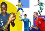 بهترین بازیکن جام جهانی,اخبار فوتبال,خبرهای فوتبال,جام جهانی