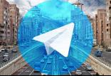 کاربران ایرانی تلگرام,اخبار دیجیتال,خبرهای دیجیتال,شبکه های اجتماعی و اپلیکیشن ها