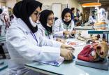 آزمون صلاحیت بالینی,نهاد های آموزشی,اخبار آزمون ها و کنکور,خبرهای آزمون ها و کنکور