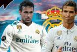نیمار و کریستیانو رونالدو,اخبار فوتبال,خبرهای فوتبال,اخبار فوتبال جهان