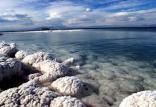 دریاچه ارومیه,اخبار علمی,خبرهای علمی,طبیعت و محیط زیست