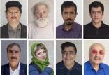 فیلم دُم سرخ ها,اخبار فیلم و سینما,خبرهای فیلم و سینما,سینمای ایران