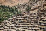 روستای سرآقاسید,اخبار حوادث,خبرهای حوادث,حوادث امروز