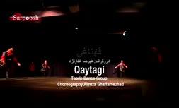 ویدئو / گلچین رقص محلی ایرانی