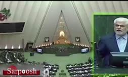 ویدئو/ انتقاد تند نماینده زاهدان به عملکرد همکارانش در مجلس