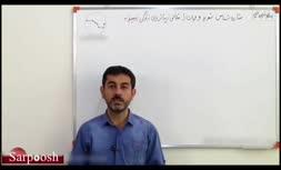 ویدئو/معرفی خوشه های ستاره ای