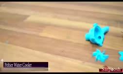 ویدئو/نحوه کار آبسردکن و ساخت آبسردکن خانگی