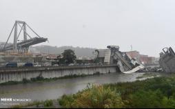 تصاویر فرو ریختن پل در جنوای ایتالیا,عکس های فرو ریختن پل درایتالیا,عکس های حادثه فرو ریختن پل