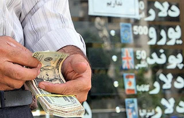 قیمت دلار و قیمت سکه 97/05/18,اخبار طلا و ارز,خبرهای طلا و ارز,طلا و ارز