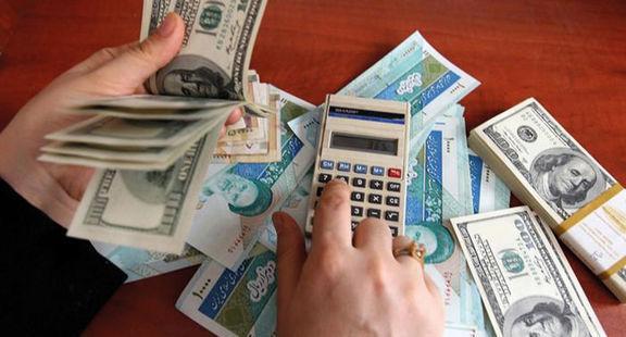 افزایش قیمت ارز,اخبار اقتصادی,خبرهای اقتصادی,اقتصاد کلان
