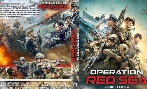 فیلم عملیات دریای سرخ,اخبار فیلم و سینما,خبرهای فیلم و سینما,اخبار سینمای جهان