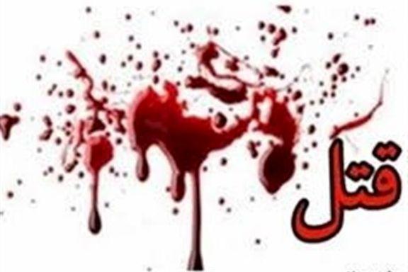 قتل,اخبار حوادث,خبرهای حوادث,جرم و جنایت