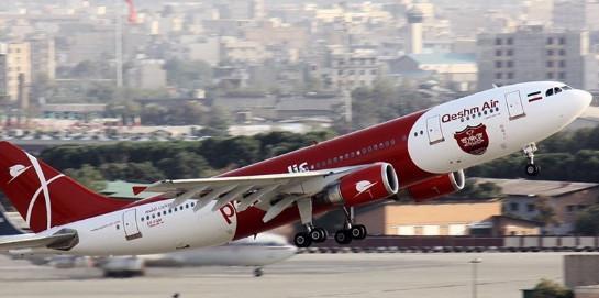 هواپیمایی قشم,اخبار اقتصادی,خبرهای اقتصادی,مسکن و عمران