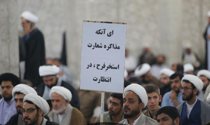 تظاهرات اعتراضی طلاب,اخبار سیاسی,خبرهای سیاسی,اخبار سیاسی ایران