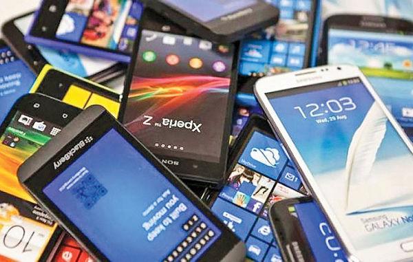گوشی تلفن همراه,اخبار دیجیتال,خبرهای دیجیتال,موبایل و تبلت