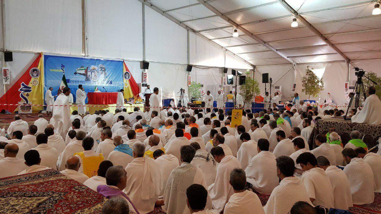 مراسم برائت از مشرکین,اخبار مذهبی,خبرهای مذهبی,حج و زیارت