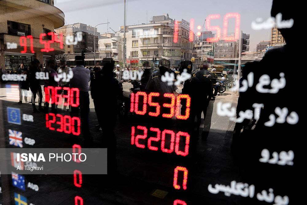 تصاویر بازار ارز,تصاویرصرافی ها,تصاویر بازار ارزبعدازسیاست های ارزی