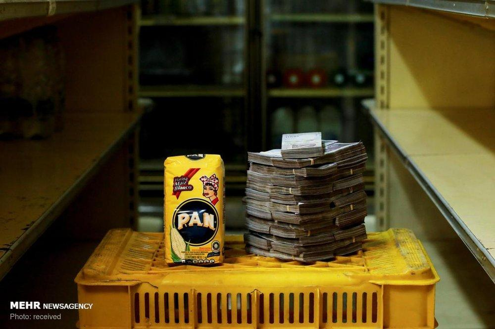 تصاویر وضعیت اقتصادی ونزوئلا,عکس های تورم در ونزوئلا,عکسهای