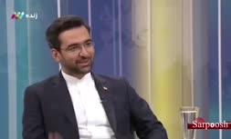 ویدئو/ پاسخ آذری جهرمی به ابهامات وزیر صنایع پیرامون اشتباه در انتشار لیست تخصیص ارز