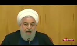 ویدئو/ حسن روحانی از پایین آمدن نرخ ارز خبر داد