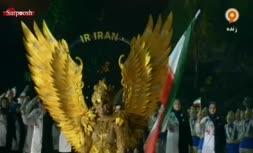 فیلم/ رژه کاروان ایران در مراسم افتتاحیه بازیهای آسیایی 2018