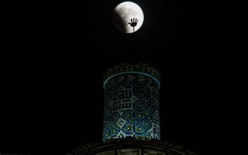تصاویر رصد خسوف در اصفهان و تبریز,عکس های رصد طولانی ترین ماه گرفتگی قرن میلادی,تصاویر رصد ماه گرفتگی در اصفهان و تبریز
