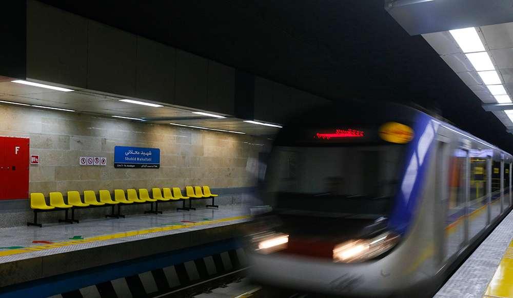 ساعت کار متروی تهران,اخبار اجتماعی,خبرهای اجتماعی,شهر و روستا