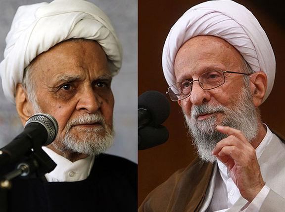 حجتی كرمانی با مصباح یزدی,اخبار مذهبی,خبرهای مذهبی,حوزه علمیه