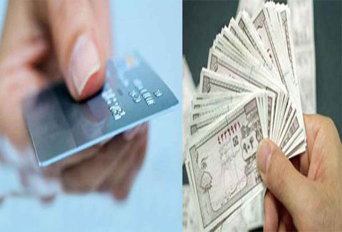کارت بانکی یارانه,اخبار اقتصادی,خبرهای اقتصادی,اقتصاد کلان