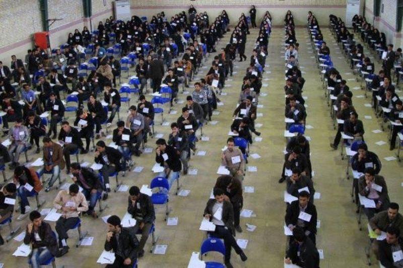 آزمون,نهاد های آموزشی,اخبار آموزش و پرورش,خبرهای آموزش و پرورش